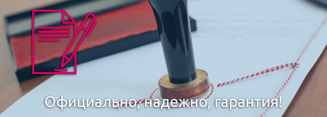 Нотариально заверенный перевод документов в Москве
