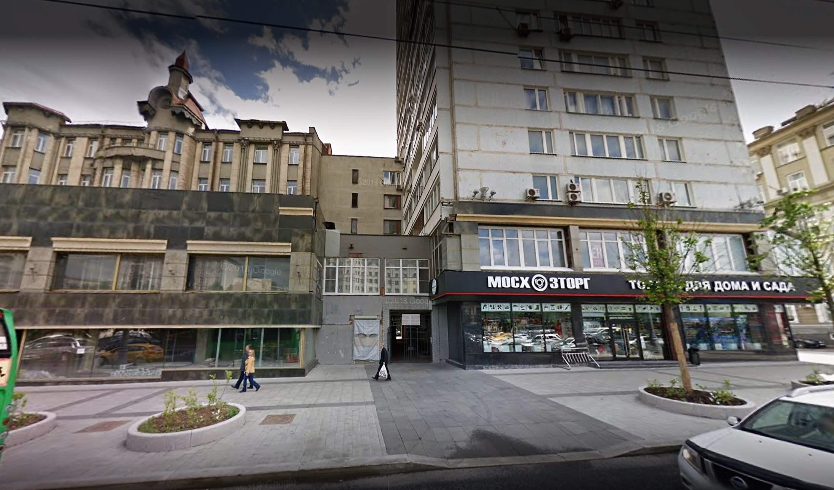 Бюро переводов на Маяковской